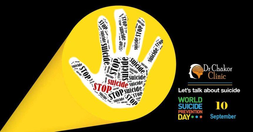 World Suicide Prevention Day (WSPD)